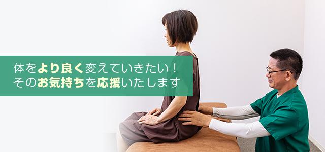 肩こり腰痛治療ならひさき鍼灸整骨院|加古川市新神野